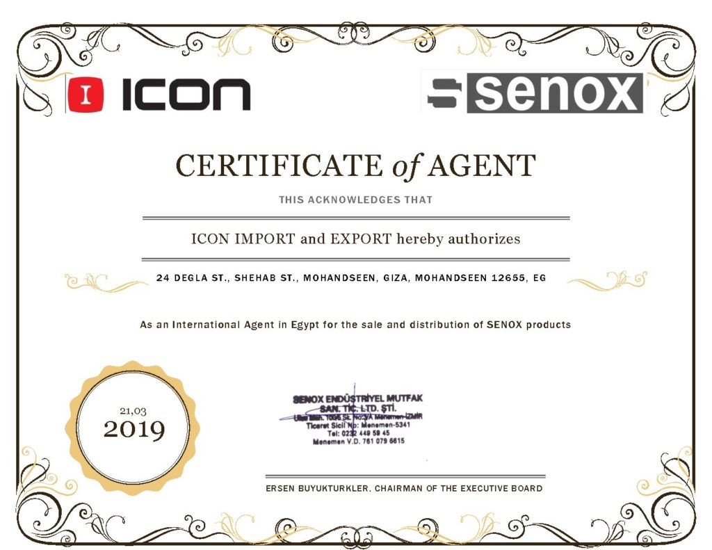 Icon - Certificate of Agent