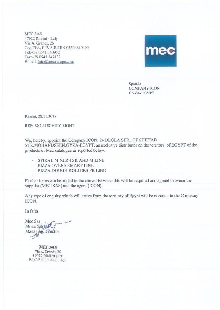 Sole Agent MEC